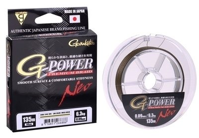 G-Power Premium Braid Neo 135m 22,2kg