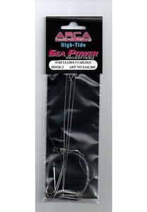 Arca Sea Power Stainless twisted /#4 - 2 hooks - 20 cm - 10 g