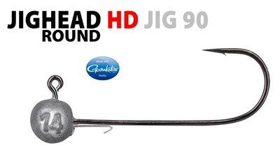 Round Jighead Heavy duty spec #6/0 - 5g - 9 tot 11cm